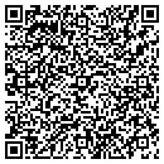 QR-код с контактной информацией организации ТМ Добрий, СПД