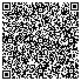 QR-код с контактной информацией организации ПК Спектр, ООО