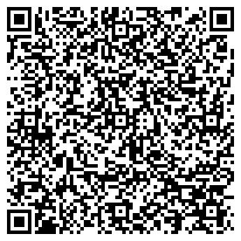 QR-код с контактной информацией организации Pos Store, ООО