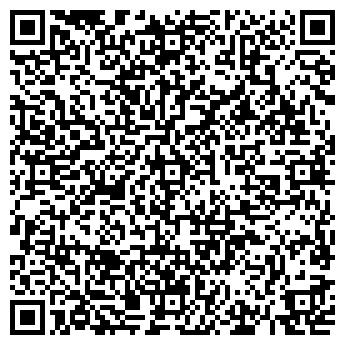 QR-код с контактной информацией организации Кольцова, СПД (Neapolis)