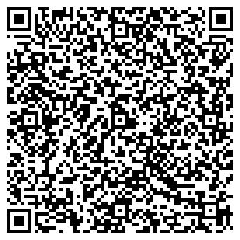 QR-код с контактной информацией организации Арка, Компания