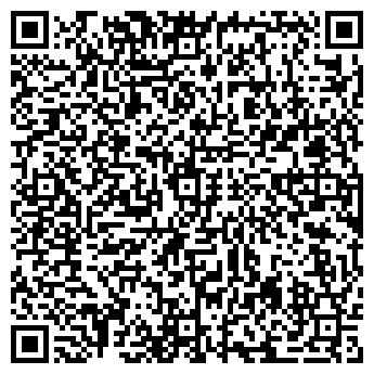 QR-код с контактной информацией организации Компания ORY, ЧП