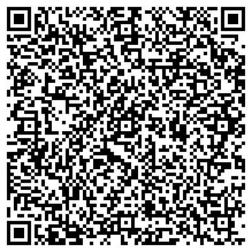 QR-код с контактной информацией организации Армик, ООО