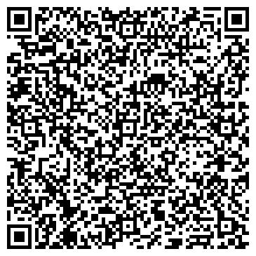 QR-код с контактной информацией организации Арт Подарок (Art Podarok), ЧП