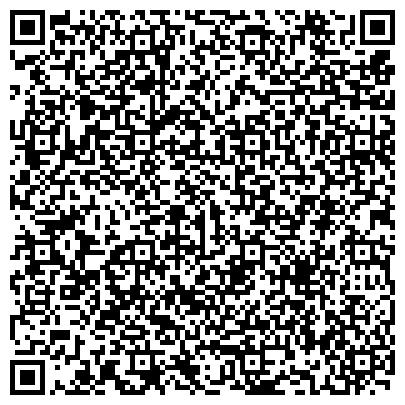 QR-код с контактной информацией организации Картонажно-бумажная фабрика, ООО