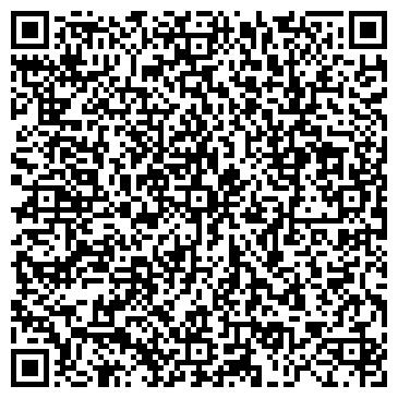 QR-код с контактной информацией организации Азур арт бутик, СПД