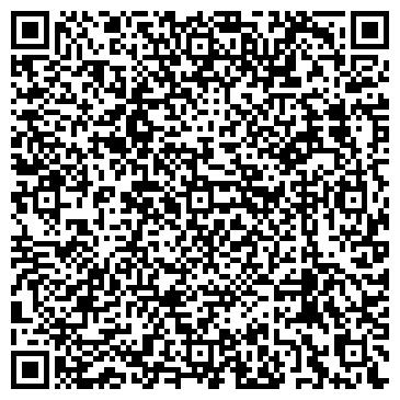 QR-код с контактной информацией организации Студио-21, Компания