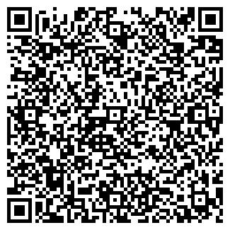 QR-код с контактной информацией организации Бонн, СПД