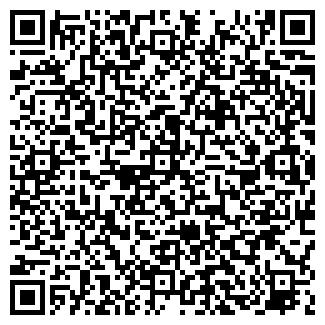 QR-код с контактной информацией организации Деколь, ЧП