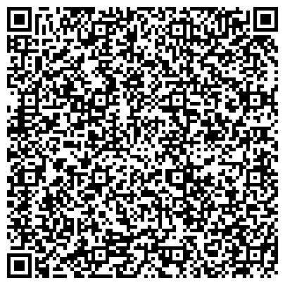 QR-код с контактной информацией организации БукСтори, Компания (BookStory)