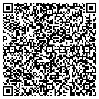 QR-код с контактной информацией организации Калейдоскоп подарков, СПД