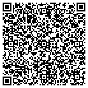 QR-код с контактной информацией организации Скат, ЧП