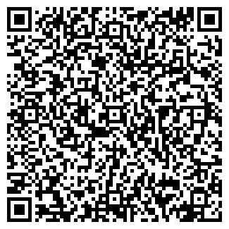 QR-код с контактной информацией организации Хит, ЧП