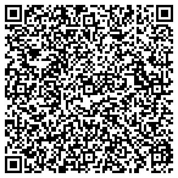 QR-код с контактной информацией организации Вин Кап, СПД (WinCup)