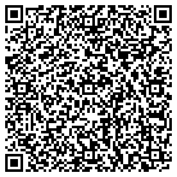 QR-код с контактной информацией организации Гранд Стиль, ООО