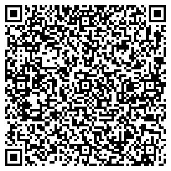 QR-код с контактной информацией организации Мастер книг , ООО