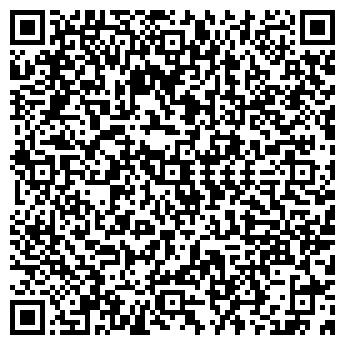 QR-код с контактной информацией организации Starbook, Фотокнига