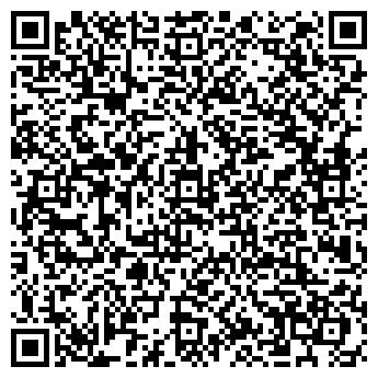 QR-код с контактной информацией организации Стендпласт, ООО