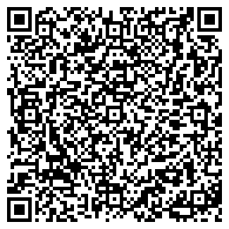 QR-код с контактной информацией организации А-трейд, ЧП