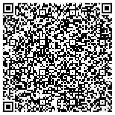 QR-код с контактной информацией организации Аудиокнига-Интеллект, Интернет магазин