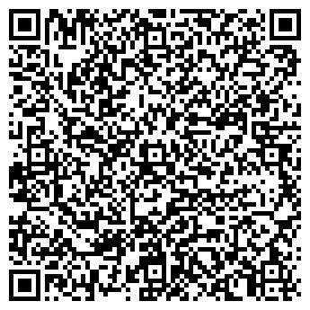 QR-код с контактной информацией организации КИ-Медиа, ЧП
