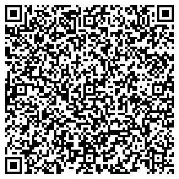 QR-код с контактной информацией организации МКП стандарт, ООО