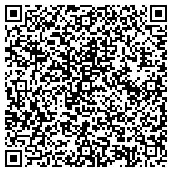 QR-код с контактной информацией организации У Ангела, ЧП