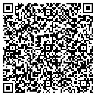 QR-код с контактной информацией организации Интех, ЧП