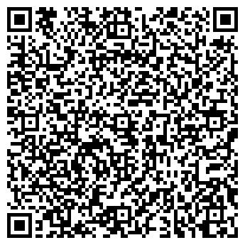 QR-код с контактной информацией организации Амир-С, ЧП