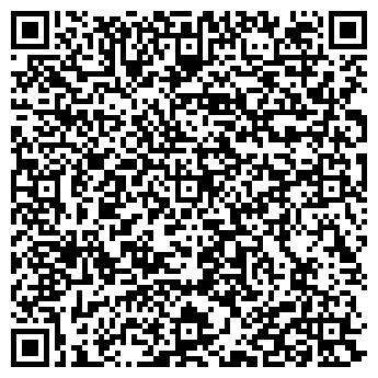 QR-код с контактной информацией организации Типография Компаньон, ООО