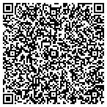 QR-код с контактной информацией организации Интернет-магазин Кидс Нейшон, ЧП (kids nation)