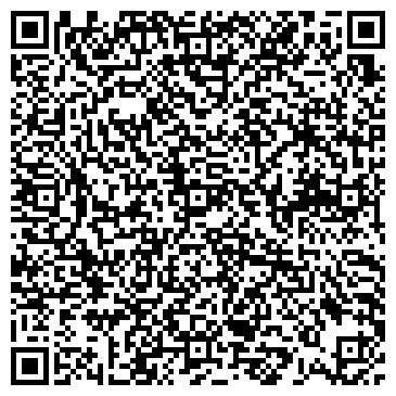 QR-код с контактной информацией организации Букинист Украина, ЧП