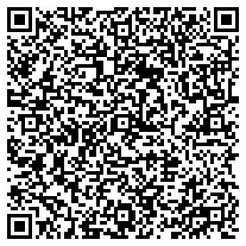 QR-код с контактной информацией организации AVG Design,ЧП