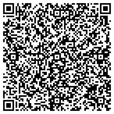 QR-код с контактной информацией организации Любысток ТД, ООО