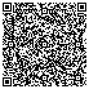QR-код с контактной информацией организации Экспонент, ООО