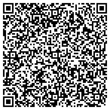 QR-код с контактной информацией организации Рекламний Штрих, ЧП