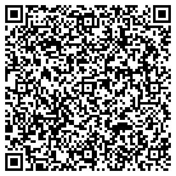 QR-код с контактной информацией организации Динамика, ООО