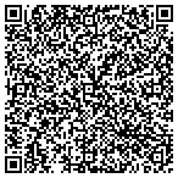 QR-код с контактной информацией организации Стройкон, ООО