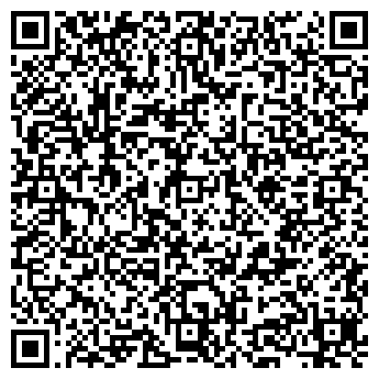 QR-код с контактной информацией организации РекламаЛи, СПД