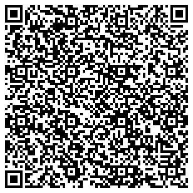QR-код с контактной информацией организации Арт Ок, ЧП (Полиграфия и дизайнерские услуги)