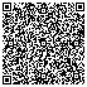 QR-код с контактной информацией организации Хантер С, ЧП