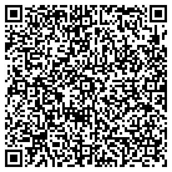 QR-код с контактной информацией организации Триада Плюс, ЧП