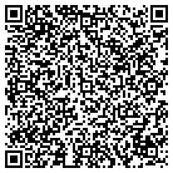 QR-код с контактной информацией организации Карман, ООО