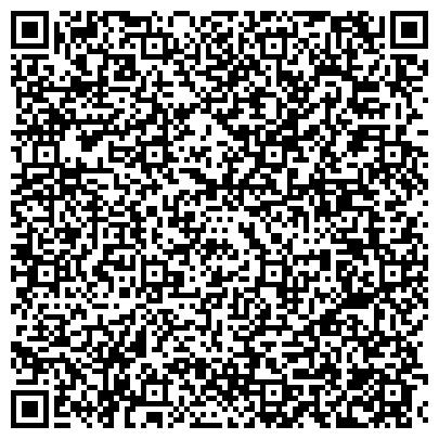 QR-код с контактной информацией организации Полиграфический центр Печатное Дело, ООО