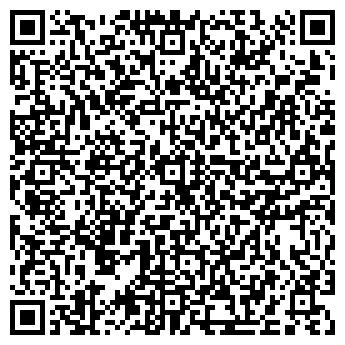 QR-код с контактной информацией организации Юнитойс, ООО