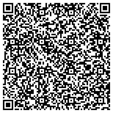 QR-код с контактной информацией организации Дизайн Агентство Арт-Мари, ЧП (Art-Mari)