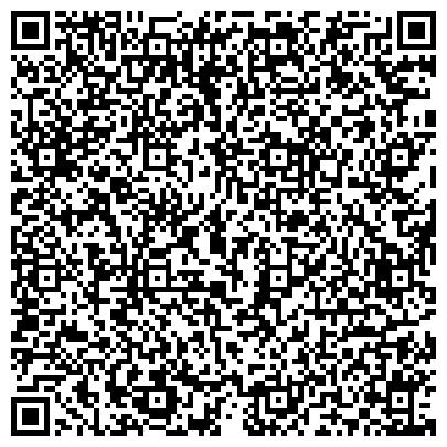 QR-код с контактной информацией организации Магазин канцтоваров детского творчества Мой Мир, ЧП