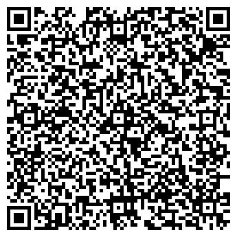 QR-код с контактной информацией организации Канцлер, ЧП