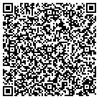 QR-код с контактной информацией организации Чорба, ЧП