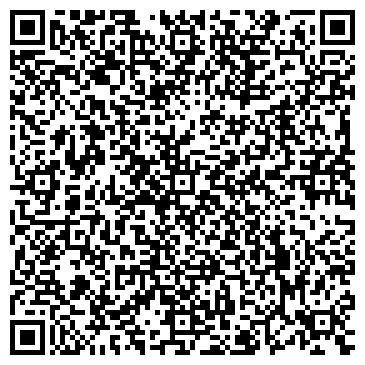 QR-код с контактной информацией организации Штамп-Сервис, ЧП